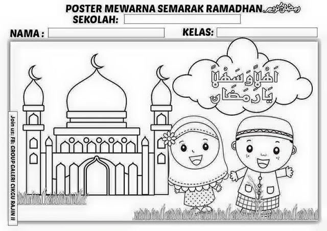Poster Hari Raya