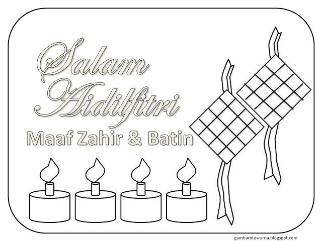 Poster Mewarna Kad Selamat Hari Raya Aidilfitri