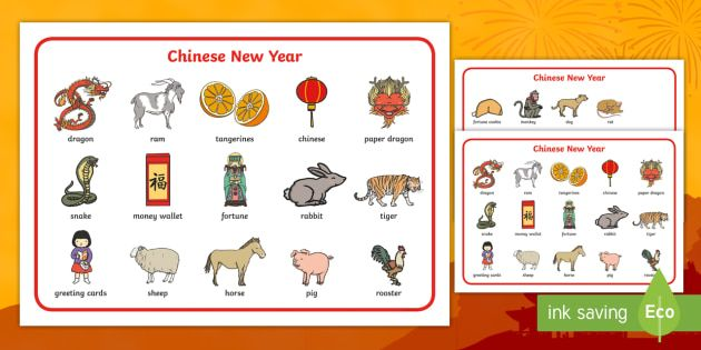 Chinese New Year Poster Baik Chinese New Year Word Mat Differentiated