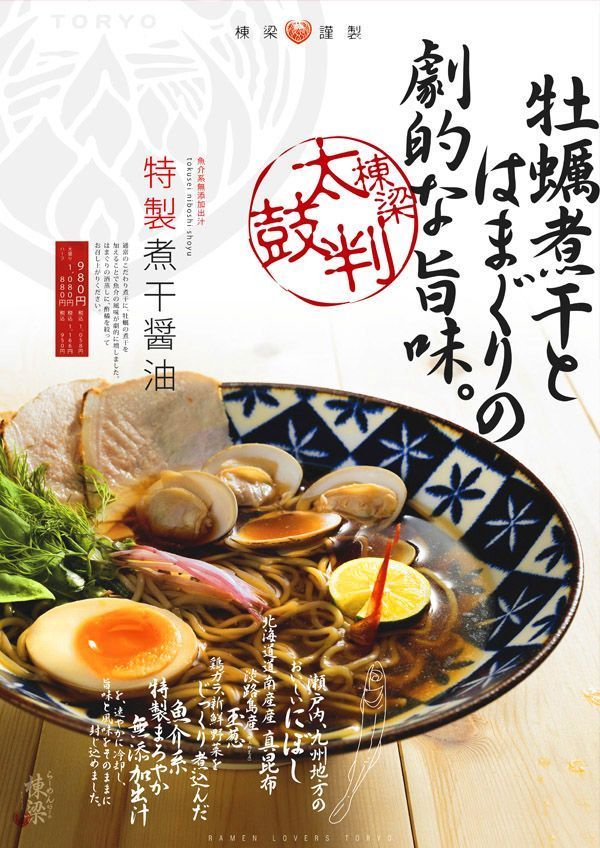 Contoh Poster Makanan Bernilai 13 Best C Ae Images On Pinterest Food Posters Menu Design and