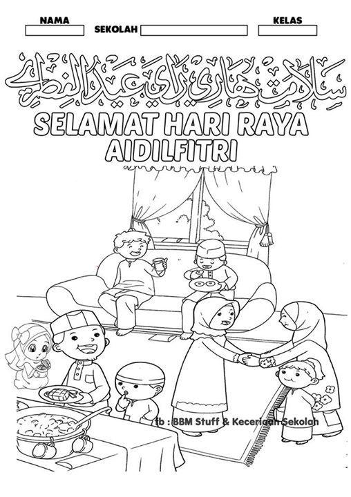 Gambar Mewarna Hari Kemerdekaan Malaysia Terhebat Poster Mewarna Kad Selamat Hari Raya Aidilfitri Untuk Pertandingan