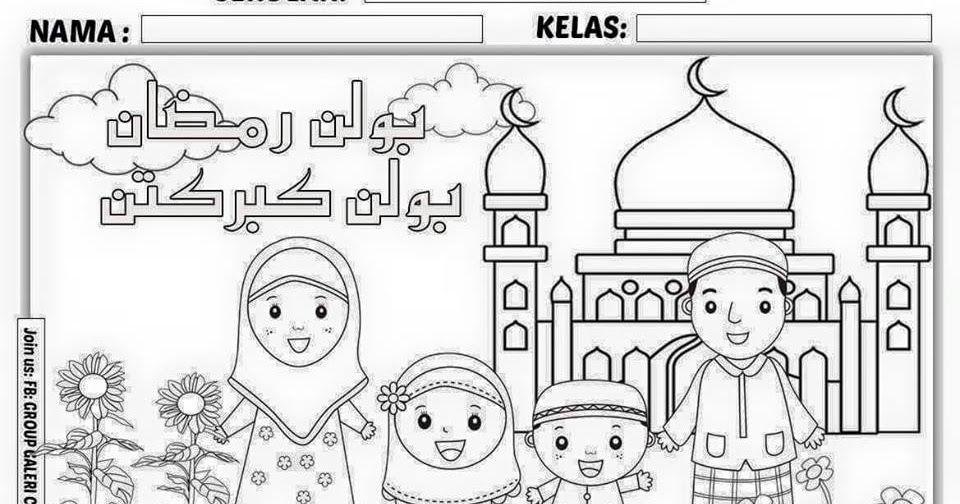 10 poster aktiviti pertandingan mewarna sempena hari raya aidilfitri kids education colouring coloring pages