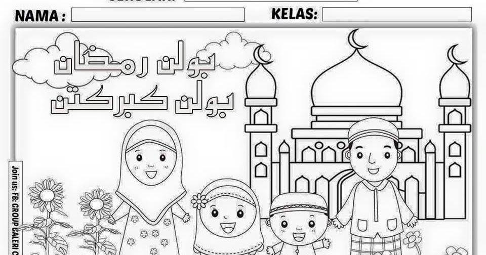 Download Cepat Pelbagai Contoh Gambar Mewarna Hari Raya Haji Yang Terbaik Dan Boleh Di Muat Turun Dengan Segera Gambar Mewarna