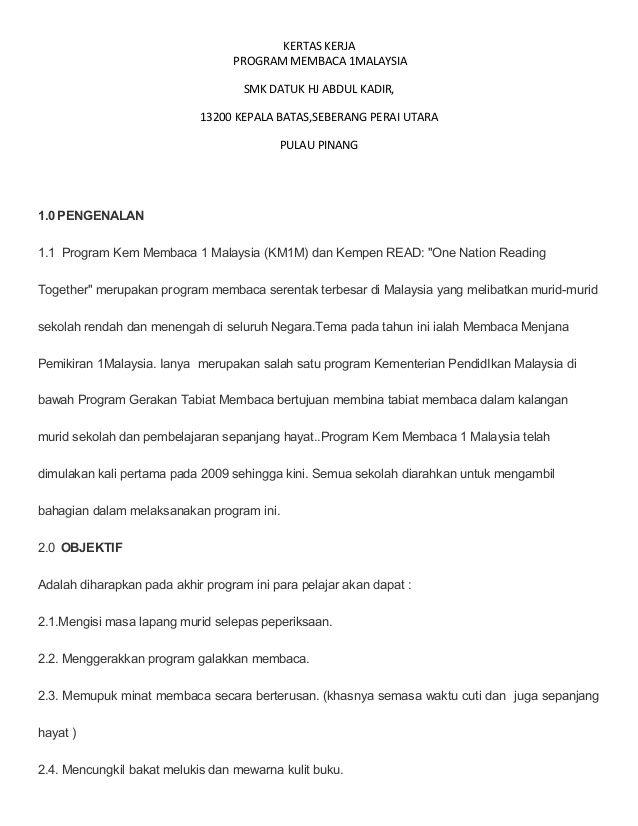 Gambar Mewarna Kem Membaca 1 Malaysia 2018 Power Kertas Kerja Kem Mbaca Satu Msia