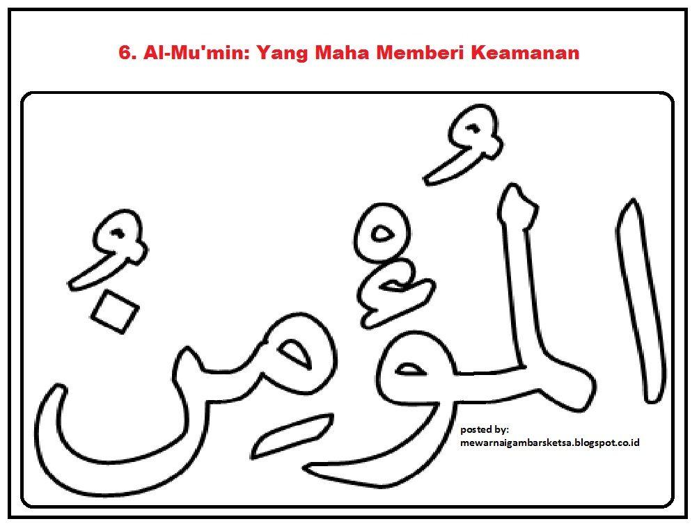 Download Bermacam Contoh Gambar Mewarna Muslim Yang Berguna Dan