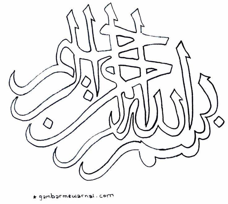 Gambar Mewarna Ramadhan Berguna Mewarnai Kaligrafi Bismillah Kaligrafi Pinterest Art