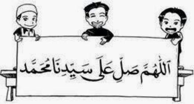 kita nak sangat nabi muhammad sollallahu alaihi wassalam memberi syafaat buat kita ketika mana kita berdiri sorang sorang di hadapan allah dan kita nak