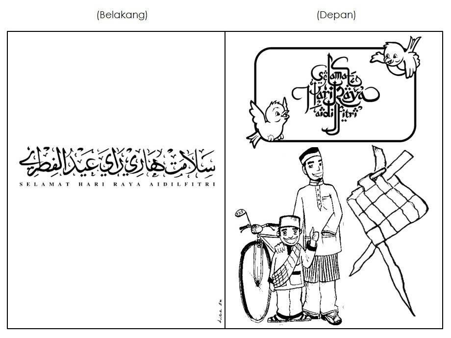 Link Download Himpunan Contoh Gambar Untuk Pertandingan Mewarna Anti