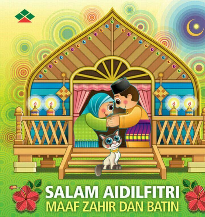 Hari Raya Poster Baik Selamat Hari Raya Aidil Fitri Mohon Maaf Zahir Batin D Ied