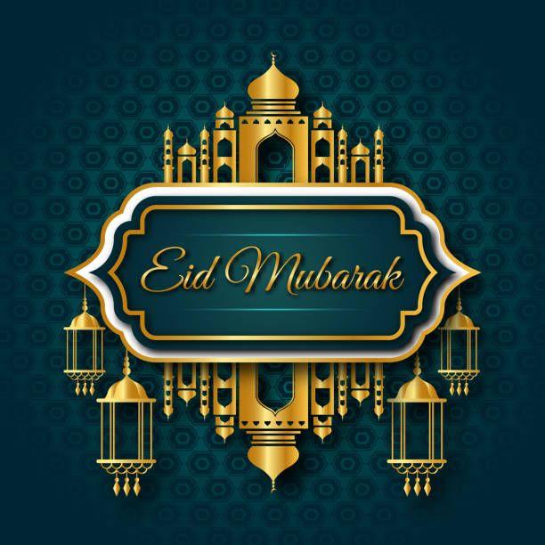 Dapatkan Himpunan Contoh Idul Adha Poster Yang Awesome Dan Boleh Di
