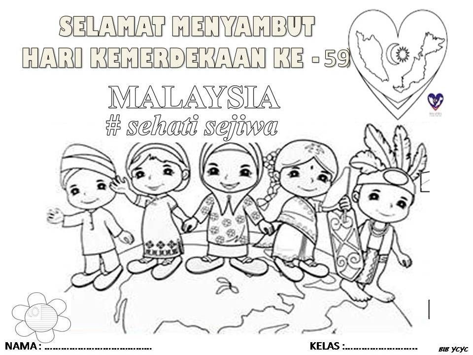 Gambar Ilustrasi Tema Kemerdekaan Indonesia Contoh Lukisan Tema Hari Kemerdekaan Cikimm Com