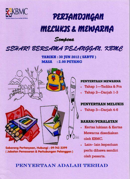 Kertas Lukisan Untuk Pertandingan Mewarna Kanak-kanak Terbaik Pertandingan Mewarna Melukis Kota Bharu Medical Centre Come2kelantan