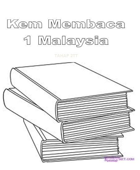 Kertas Mewarna Bermanfaat Panitia Psv Dsv Sk Parit Kasan Kertas Mewarna Kem Membaca 1 Malaysia