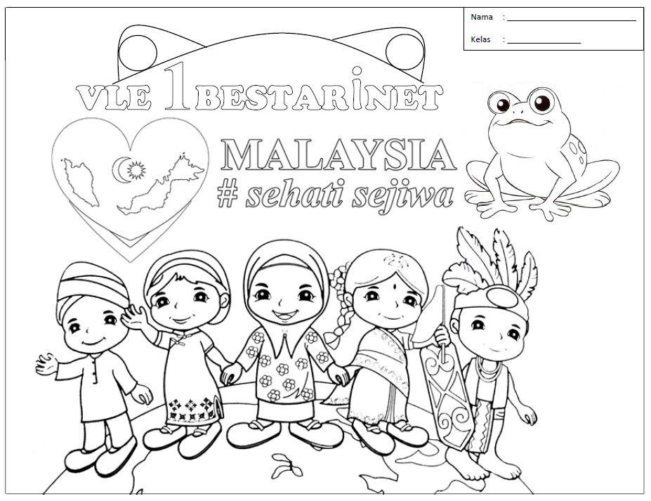 Pertandingan Mewarna Hari Kemerdekaan Bernilai Smk Dato Bendahara Cm Yusuf Pertandingan Mewarna Sempena Bulan