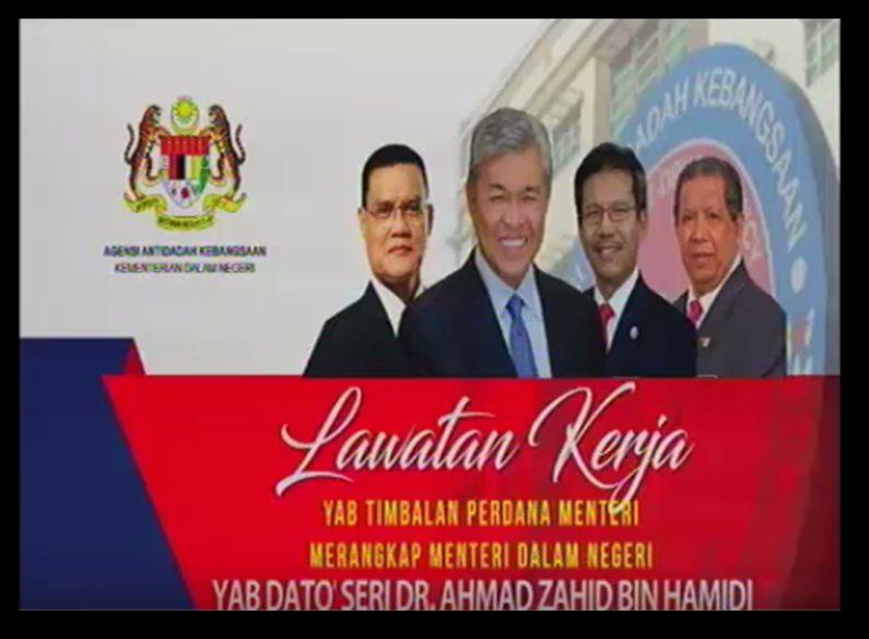 Poster Anti Dadah Terbaik Baik Video Aadk Laman Web Rasmi Agensi Anti Dadah Kebangsaan