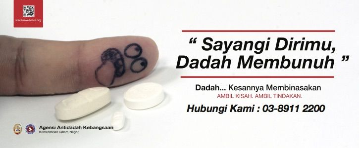 Poster Anti Dadah Terbaik Terhebat Think Health Not Drugs Warna Warni Kreatif Think Health Not Drugs
