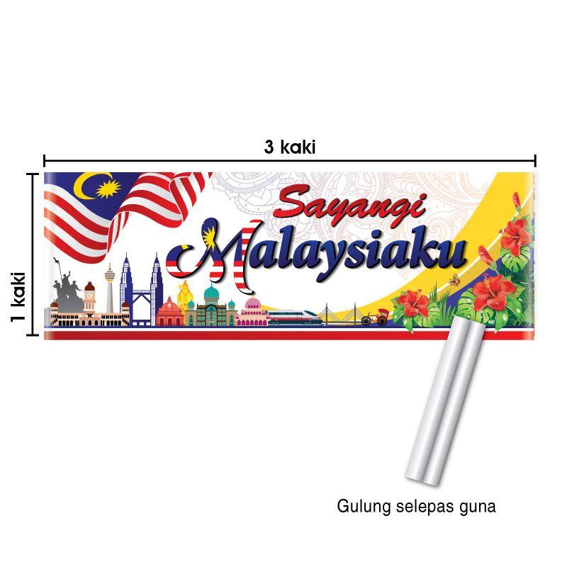 Poster Bendera Malaysia Mewarna Terhebat Banner Gulung Sayangi Malaysiaku Pascal Marketing Sdn Bhd