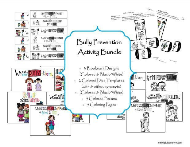 bullying prevention activity bundle make bully prevention fun the helpful counselor