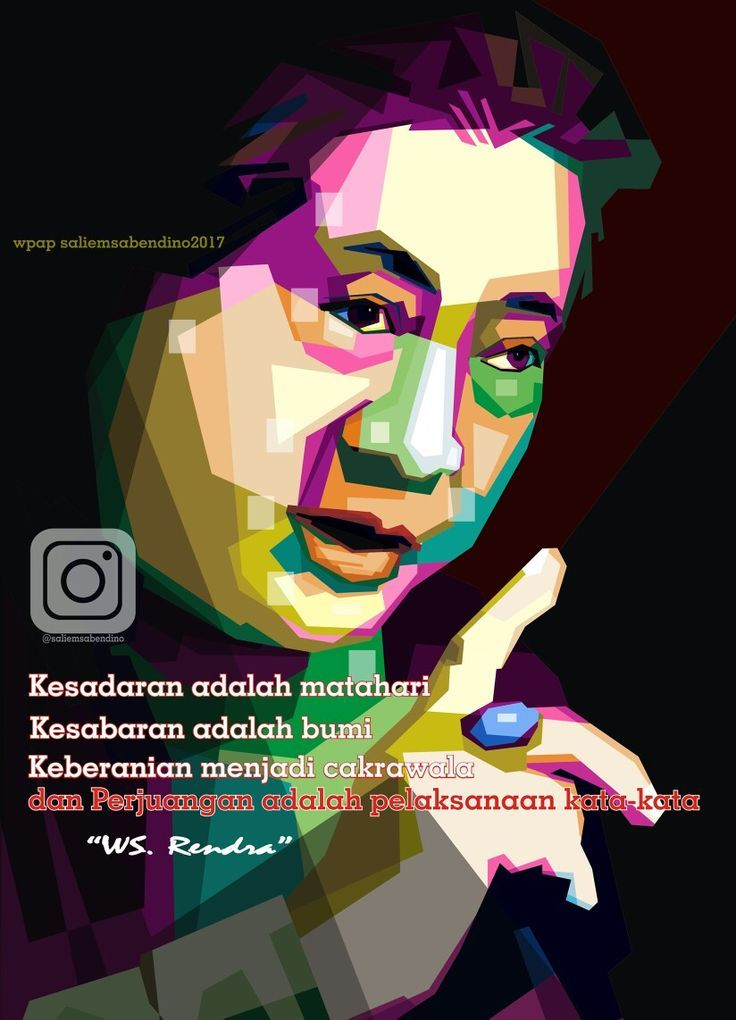 Poster Hari Bumi Baik Omahpopart Dotcom Saliemsabendino On Pinterest
