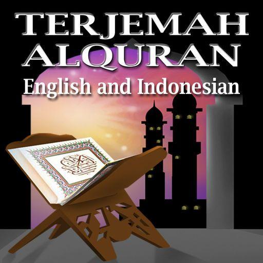 Poster Indonesia Menarik the Holy Quran Hd English Indonesia Translations by Novel Yahya
