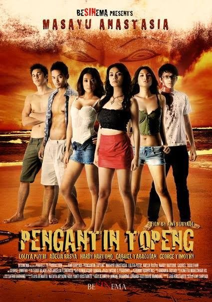 pengantin topeng poster film indonesia pinterest indonesia and films