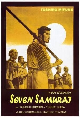 Poster Kegiatan Bermanfaat Affordable toshiro Mifune Posters for Sale at Allposters Com