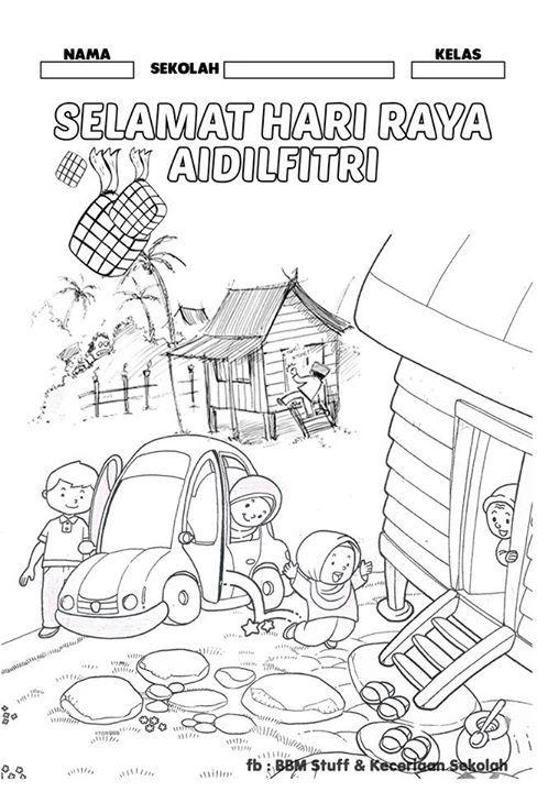 Poster Lukisan Untuk Pertandingan Mewarna Kanak-kanak Penting Mari Mewarna Kad Selamat Hari Raya Dan Sampul Duit Raya Gambar Mewarna