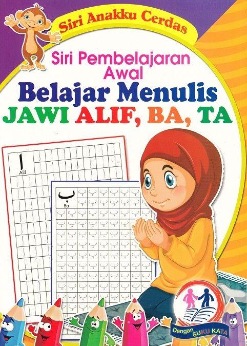 Poster Mewarna Jawi Baik Mphonline Belajar Menulis Jawi Alif Ba Ta