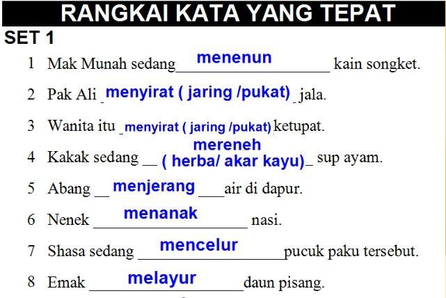 nota bahasa melayu upsr yang terbaik pecutan akhir latihan bm pemahaman upsr my school of himpunan