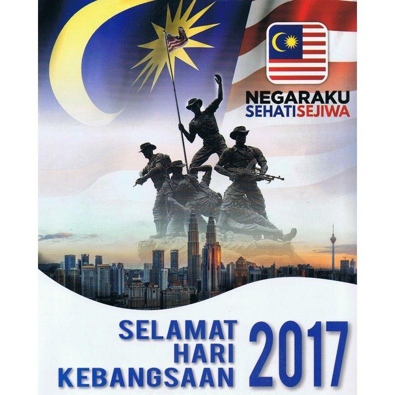 dewan ekonomi ogos 2017 a dewan ekonomi ogos 2017
