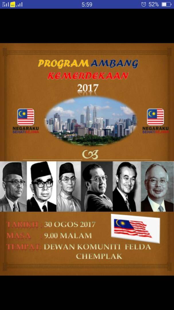 Poster Negaraku Sehati Sejiwa Terhebat Pertandingan Poster Merdeka Bersama Persatuan Belia