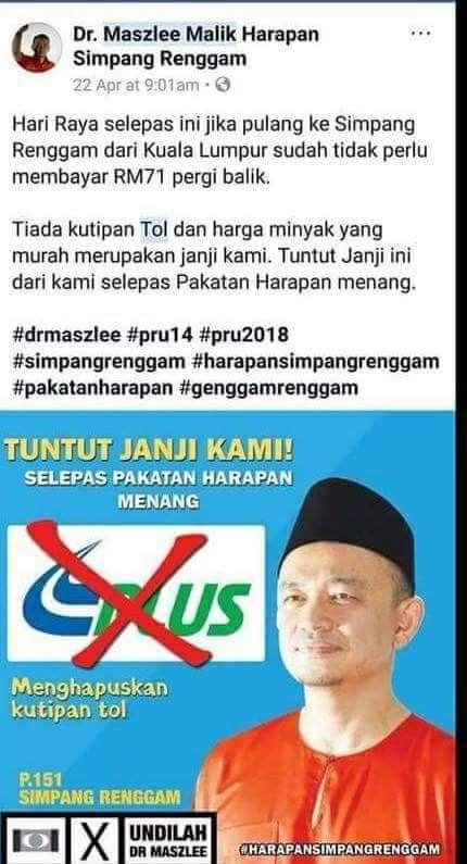 Raya Poster Bernilai Utusan Online On Twitter Pelantikan Langgar Prinsip Autonomi
