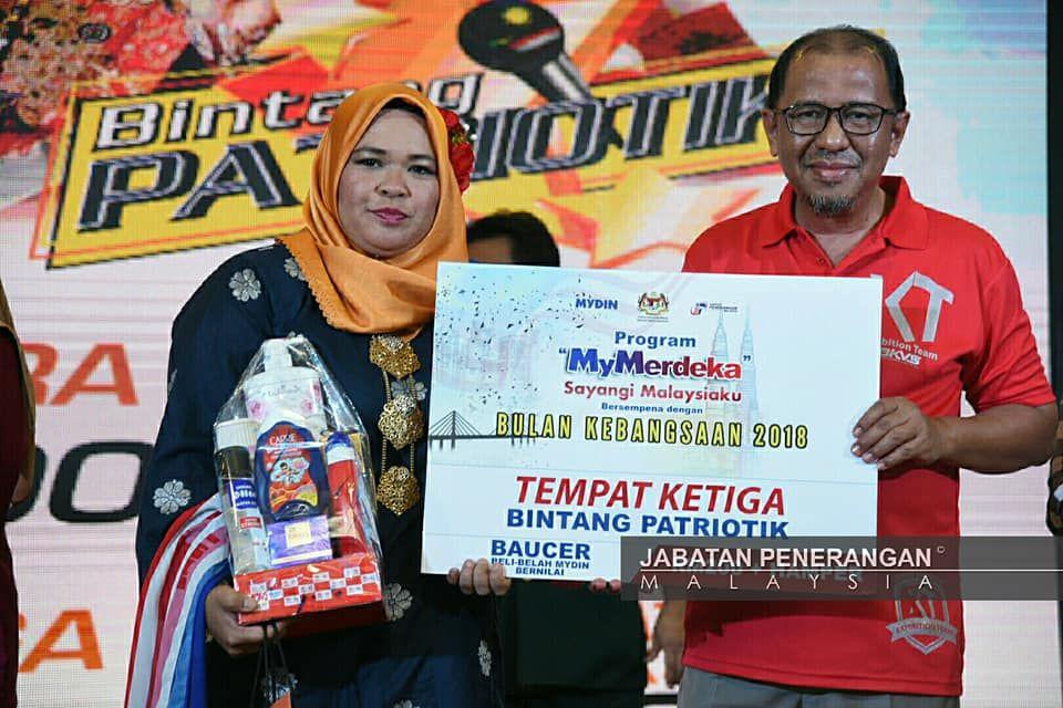 mymerdeka sayangi malaysiaku