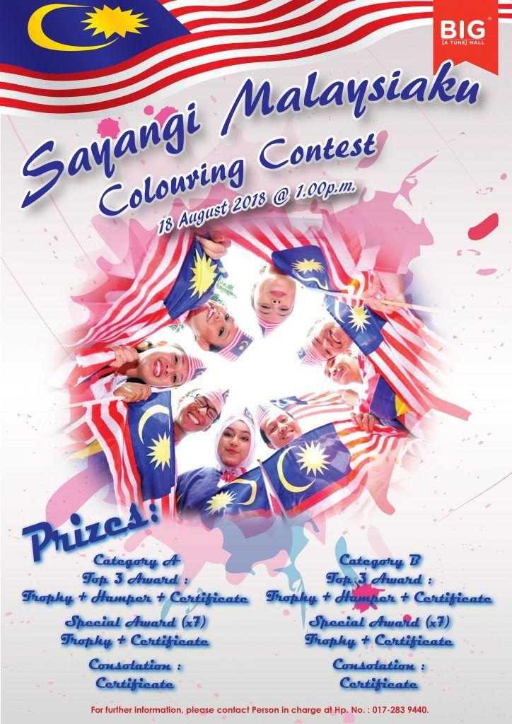 pertandingan mewarna sayangi malaysiaku colouring contest