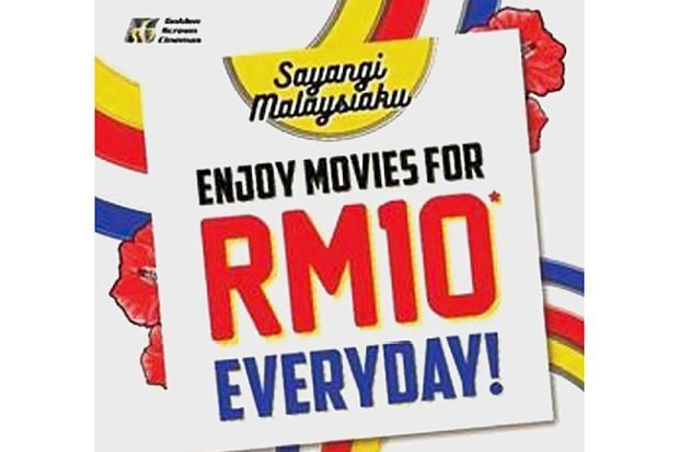 watch movies for rm10 during gsc s sayangi malaysiaku campaign in conjunction with national day