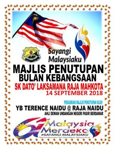 Sayangi Malaysiaku Poster Meletup Sayangi Malaysiaku