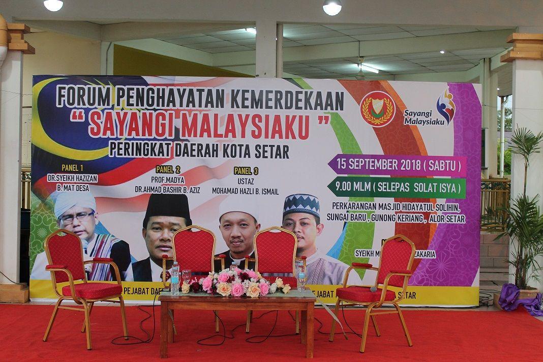 pejabat daerah kota setar bersama sama pejabat agama daerah kota setar telah menganjurkan forum penghayatan kemerdekaan sayangi malaysiaku peringkat