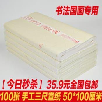 Senarai Harga Kertas Lukisan Terbaik Jual Beli 100 Lembar 10 Pencampuran Warna A4 Berwarna Kertas origami