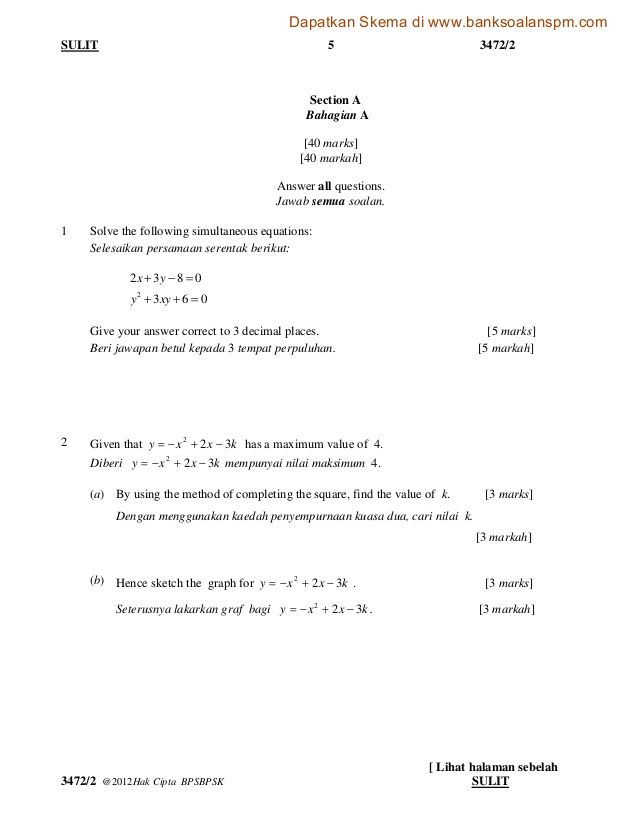 Senarai Harga Kertas Lukisan Terbaik Matematik Tambahan Kertas 2