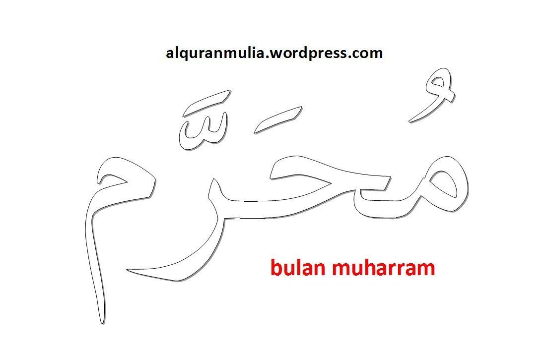 mewarnai gambar tulisan arab bulan muharram anak muslim