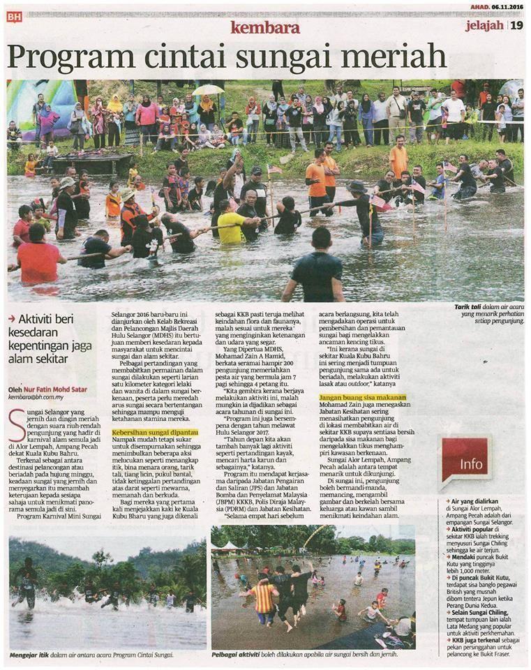 program cintai sungai meriah portal rasmi majlis daerah hulu selangor mdhs