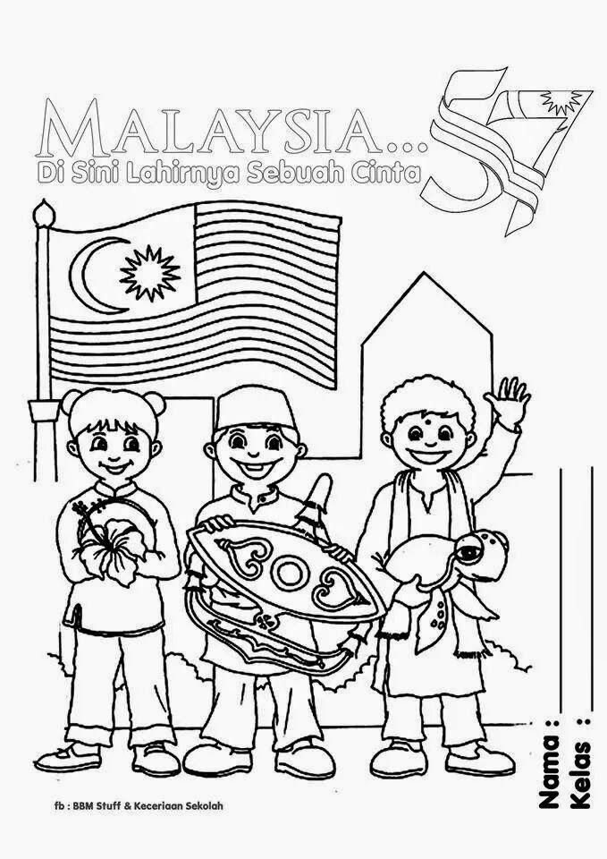 Gambar Mewarna Poster Hari Raya 2017 Baik Bit by Bit