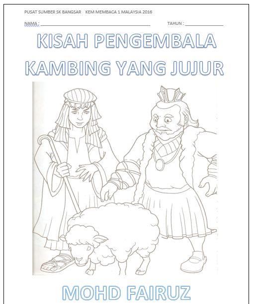 Gambar Mewarna Sempena Hari Guru 2016 Meletup Pusat Sumber Sekolah Pertandingan Mewarna Kem Membaca 1 Malaysia