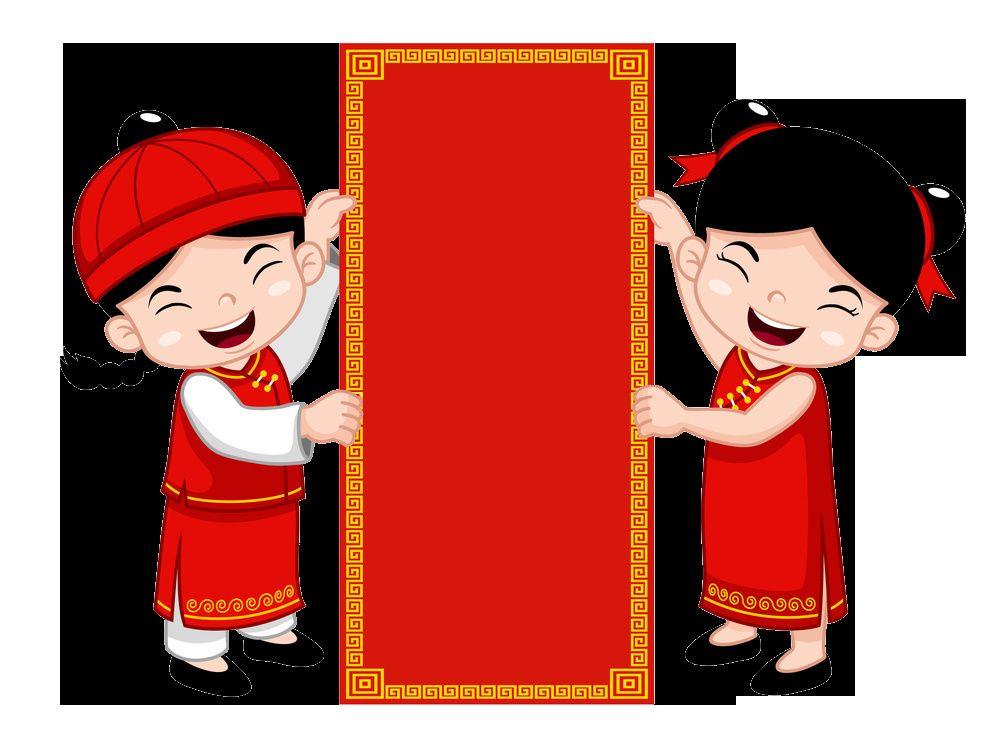 4300 Mewarnai Gambar Rumah Cina Gratis Terbaru
