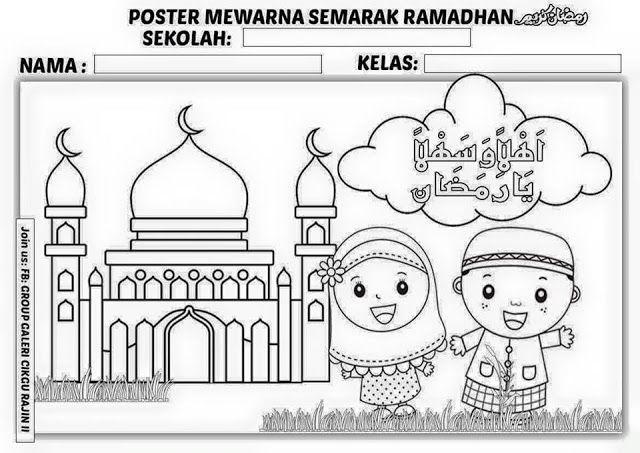 Gambar Untuk Mewarna 1 Malaysia Power Muat Turun Segera Gambar Mewarna Bunga Raya Yang Awesome Dan Boleh