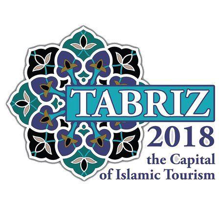Islamic Poster Bernilai Berkeh Picture Of Berkeh Tabriz Tripadvisor