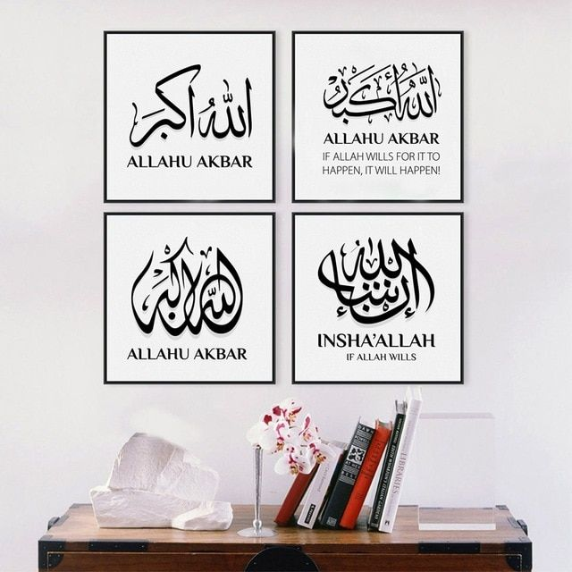 Islamic Poster Power Arabic islamic Calligraphy Print Poster Allahu Akbar Canvas Painting