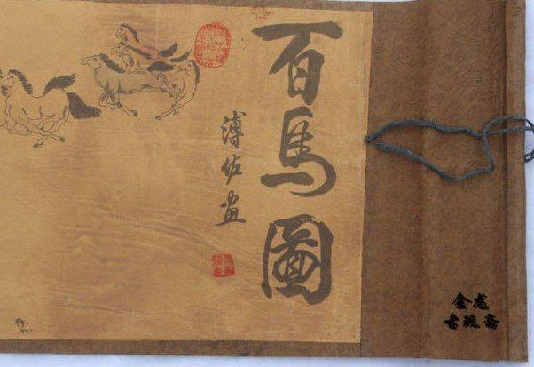 cina kuno gambar kertas sutra 100 kuda gulir lukisan