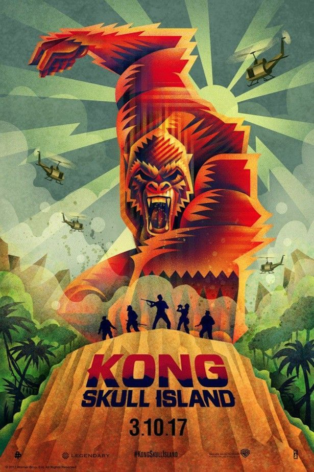 Kong Skull island Poster Menarik Harry Says Kong Skull island is Like My Entire Seventies Kong
