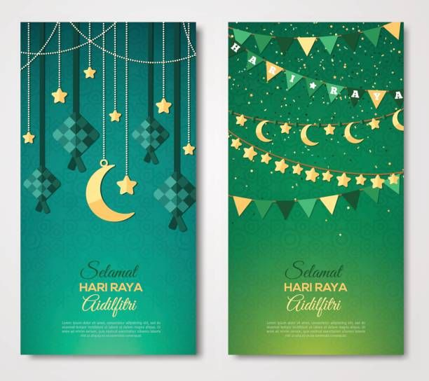 selamat hari raya vertical greeting cards vector art illustration